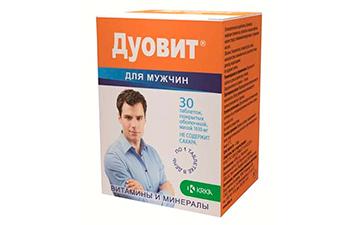 vitaminų kompleksas hipertenzijos pavadinimams