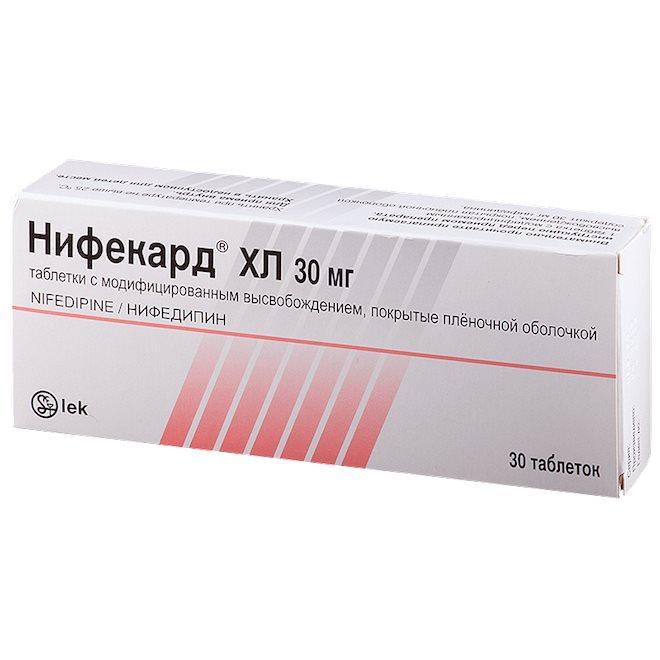 slėgis nuo 140 iki 90 yra hipertenzija