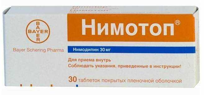 hipertenzija ir nootropiniai vaistai