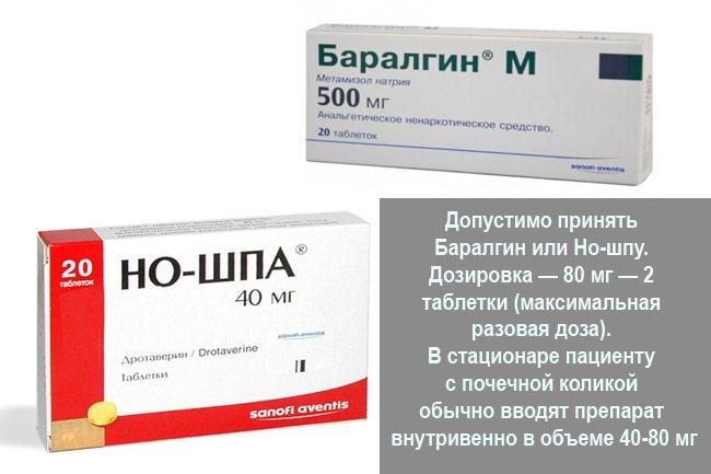 hipertenzijos gydymas Truskavece