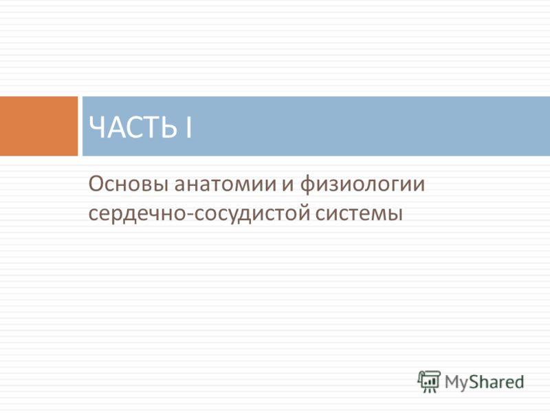 širdies glikozidai hipertenzijai gydyti)