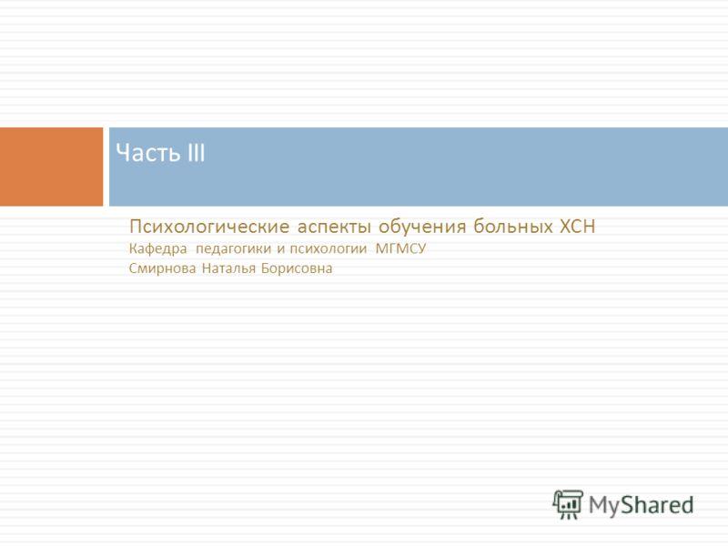 objektyvus hipertenzija sergančio paciento tyrimas