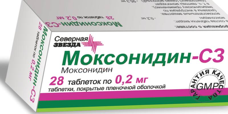 pasakyk man geriausią vaistą nuo hipertenzijos