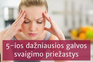 tachikardija galvos svaigimas hipertenzija)